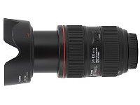 Lens Canon EF 24-105 mm f/4L IS II USM