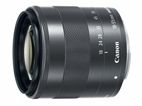 Lens Canon EF-M 18-55 mm f/3.5-5.6 IS STM