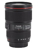 Canon EF 16-35 mm f/4L IS USM lens review