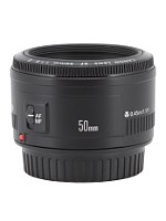 Canon EF 50 mm f/1.8 II lens review