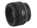Canon EF 50 mm f/1.8 STM - lens review