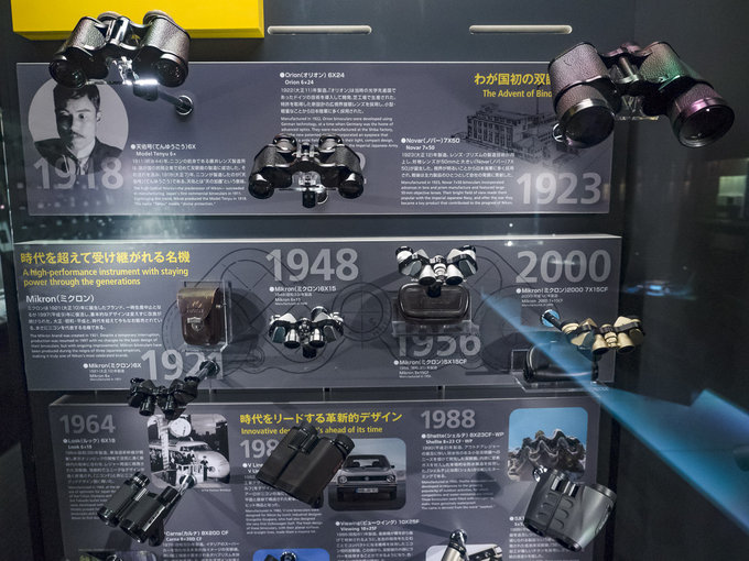 A visit in the Nikon Museum in Japan - Chapter 3